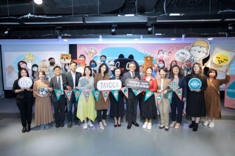 ライセンシングジャパンに台湾パビリオン出展 台湾のキャラクターを売り込み