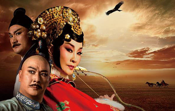 Dowager Xiao-zhuang and Dorgo│2018 Taiwan Traditional Theatre Festival