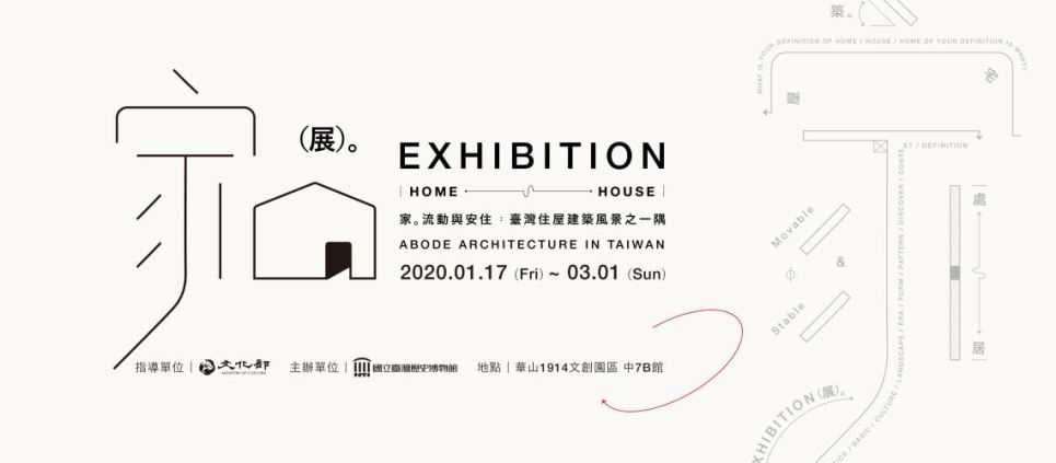 'Abode Architecture in Taiwan'