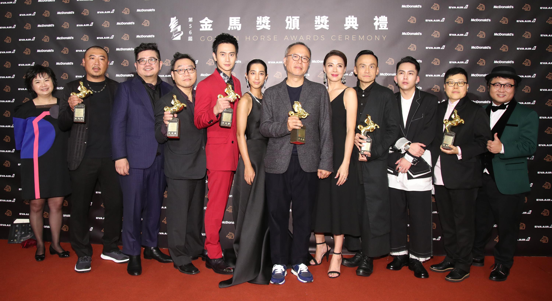 Chung Mong-hong's Film