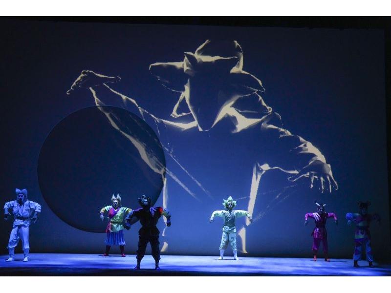 Guoguang Opera infuses digital technology in traditional Peking opera