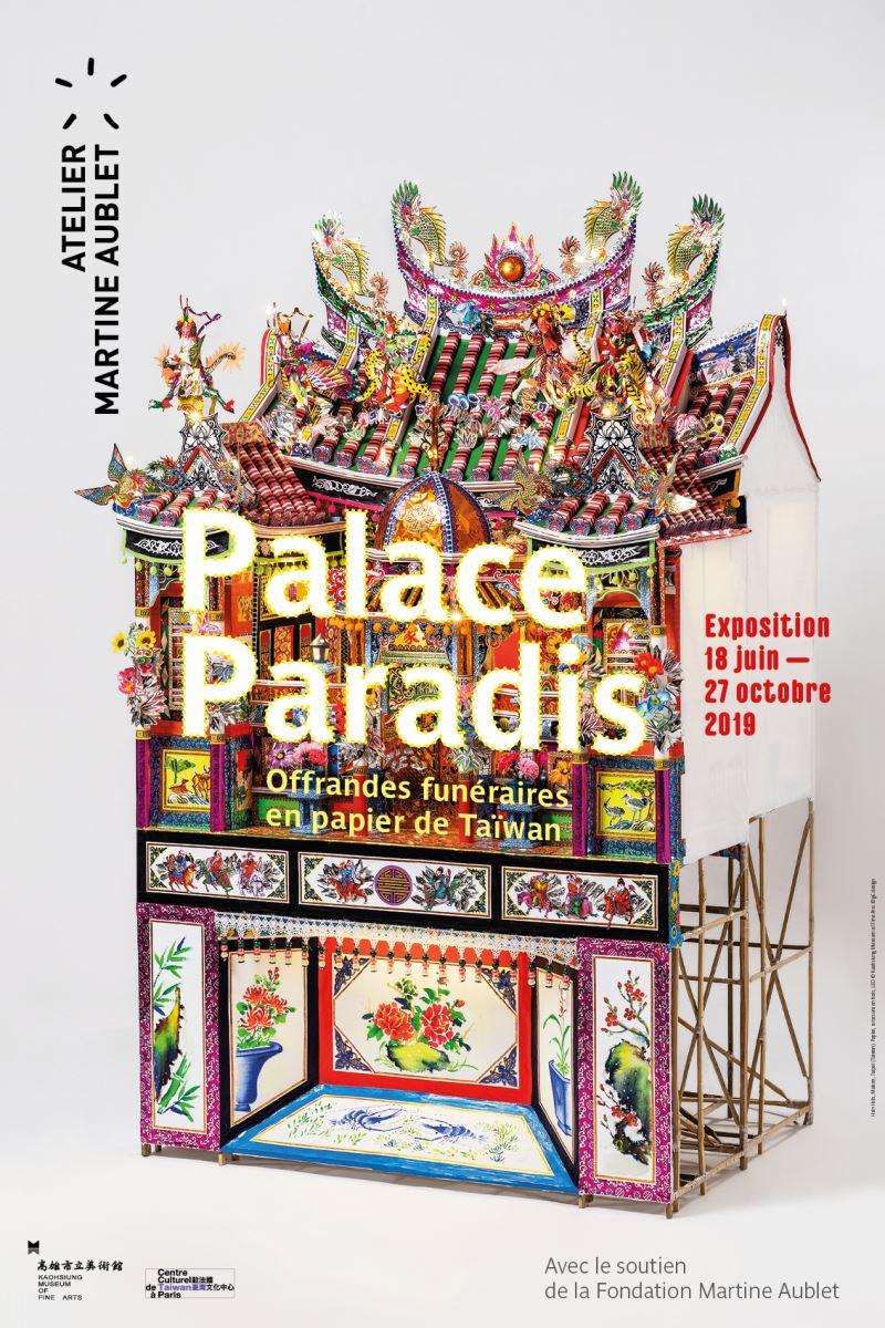 《Palace Paradis》Offrandes funéraires en papier de Taiwan