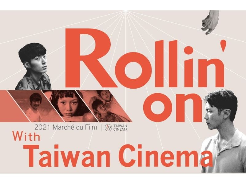 Taiwanese films shortlisted for Cannes Festival, Marché du Film