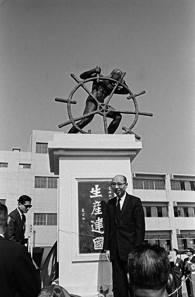 'President C.K. Yen: Founder of Taiwan's Economic Miracle'