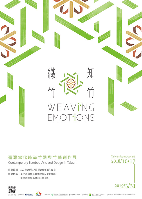 'Weaving Emotions: Contemporary Bamboo Arts and Design in Taiwan'
