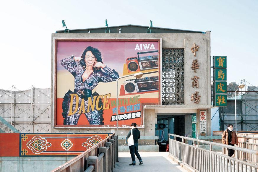 【文化台湾】いつでもどこでも楽しむ台湾文化!台湾公共放送局(PTS)製作ドラマ「天橋上的魔術師(歩道橋の魔術師)」予告編がいよいよ公開します!