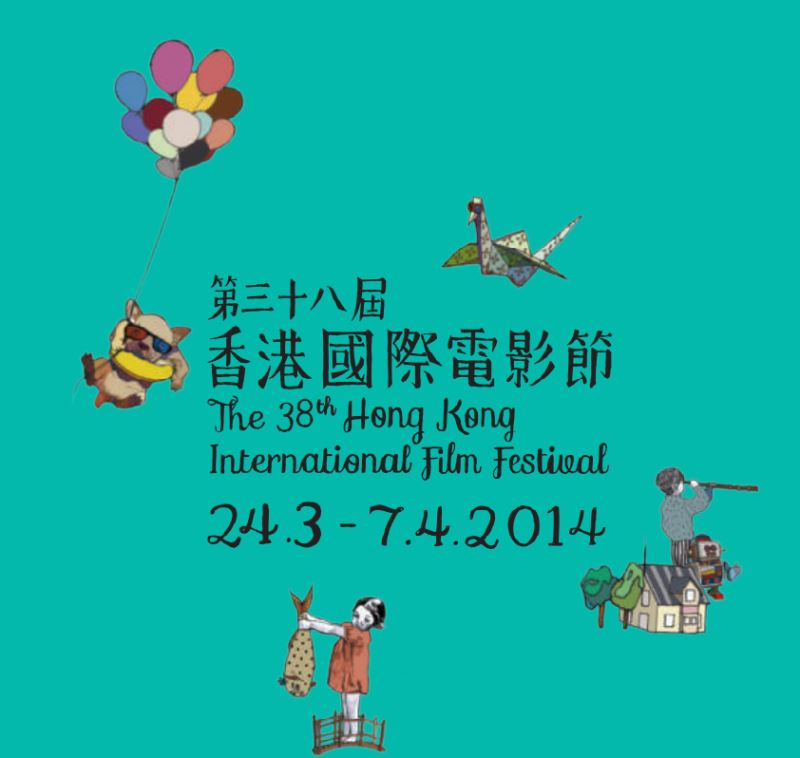 Taiwan films hope to make strong showing in Hong Kong