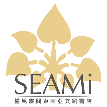 SEAMi (SouthEast Asian Migrant inspired)