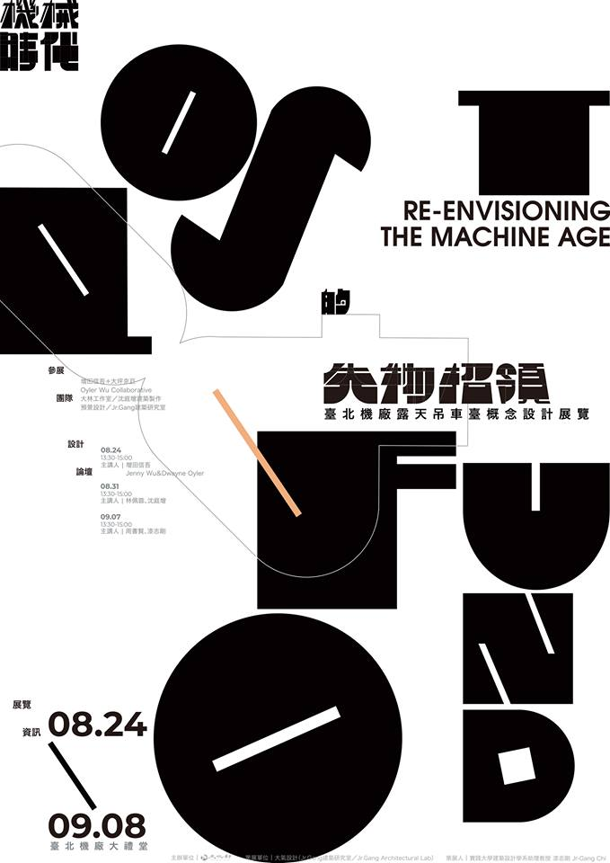 'Lost and Found: Re-Envisioning the Machine Age'