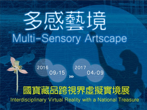 'Multi-Sensory Artscape: Interdisciplinary Virtual Reality with a National Treasure'