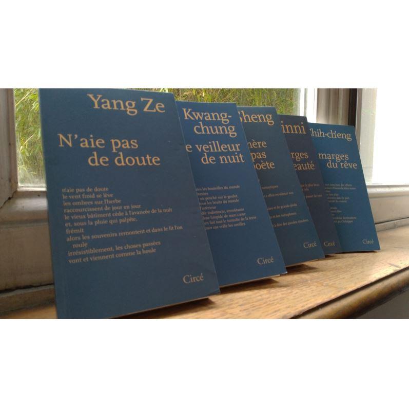 Cinq nouveaux recueils de poésie taïwanaise contemporaine en traduction française