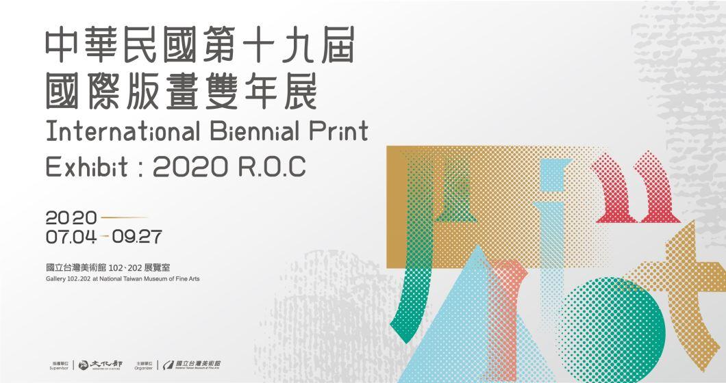 International Biennial Print Exhibit: 2020 ROC being held at National Taiwan Museum of Fine Arts