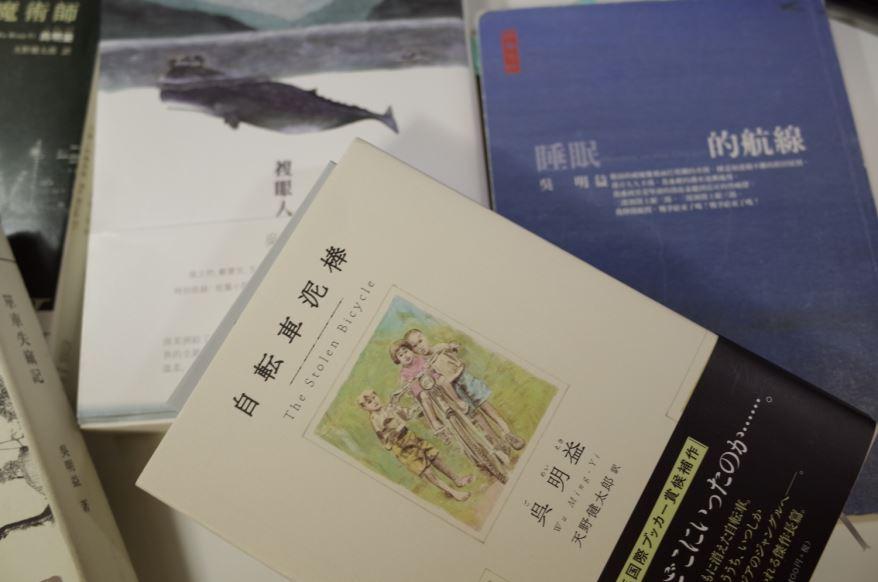 【講座】台湾カルチャーミーティング2018第8回 「小説に描いた一台の自転車が、別の小説と深い記憶を引っぱり出してきた」--『自転車泥棒』刊行記念トーク ゲスト:作家・呉明益(ご・めいえき)さん