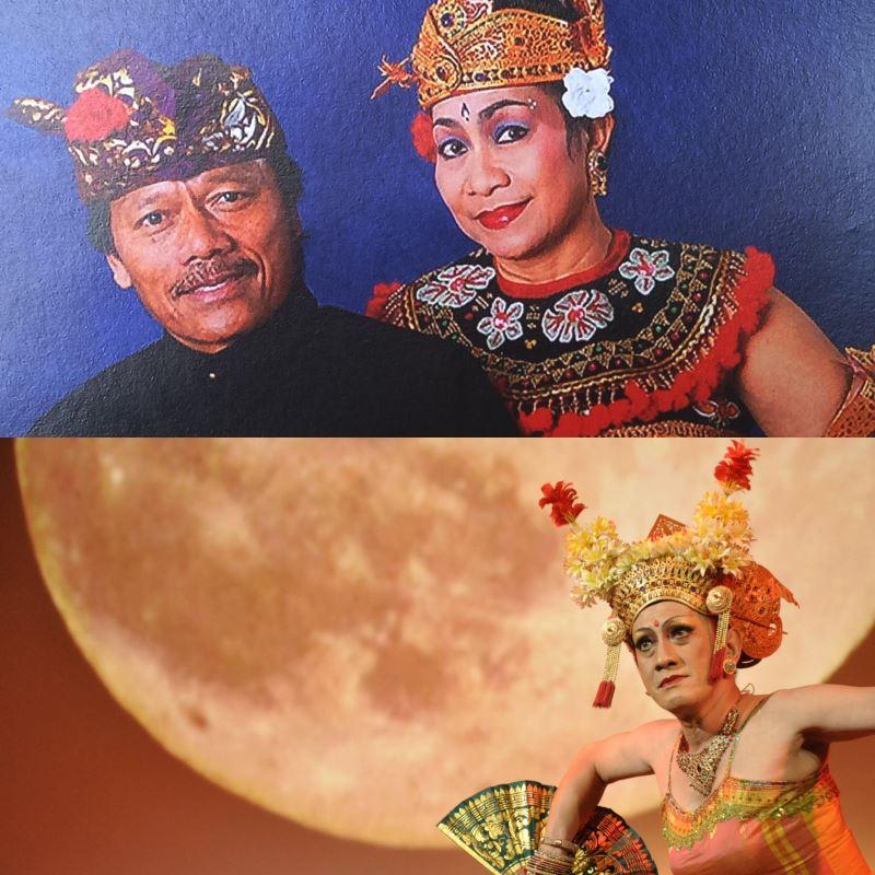 臺音講堂《印尼巴里島樂舞》示範講座