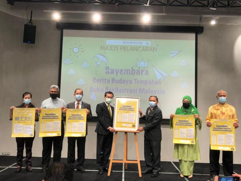 Launching ceremony of Malaysian and Taiwanese illustration books project held in Kuala Lumpur