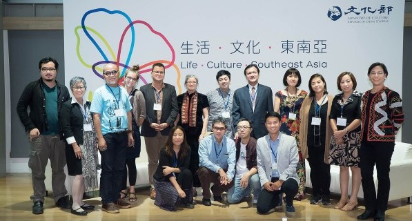 Taipei forum extols virtue of culture, arts in SE Asia