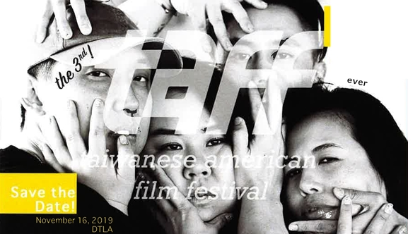 3rd Annual Taiwanese American Film Festival Held Nov 16 in Downtown LA