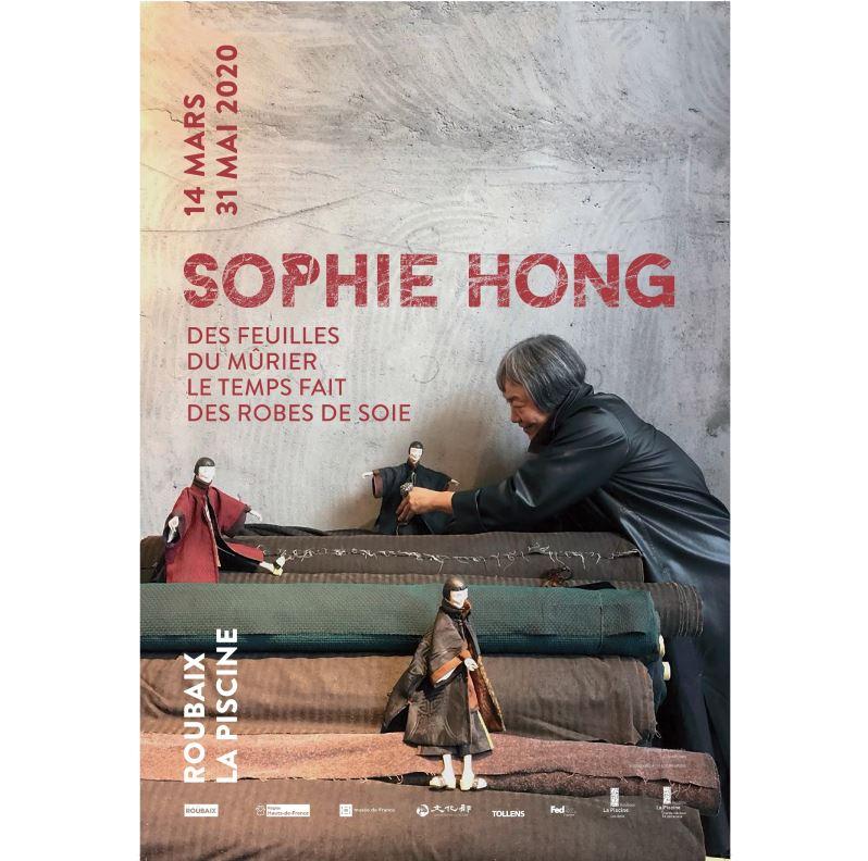 « Des feuilles du mûrier, le temps fait des robes de soie » Exposition Sophie Hong