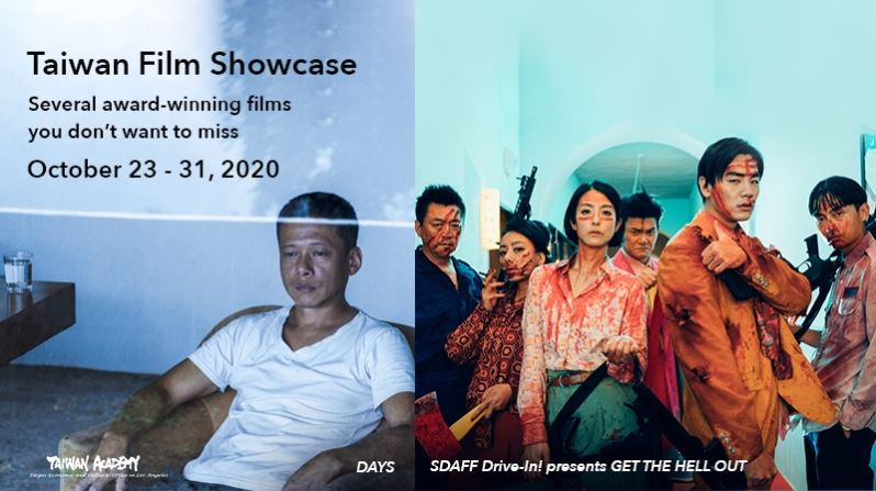 "Taiwan Film Showcase at 2020 San Diego Asian Film Festival Presents Film ""Days"" and Drive-In Screening ""Get The Hell Out"""