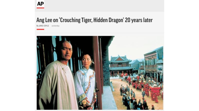 《臥虎藏龍》20週年 美聯社專訪導演李安