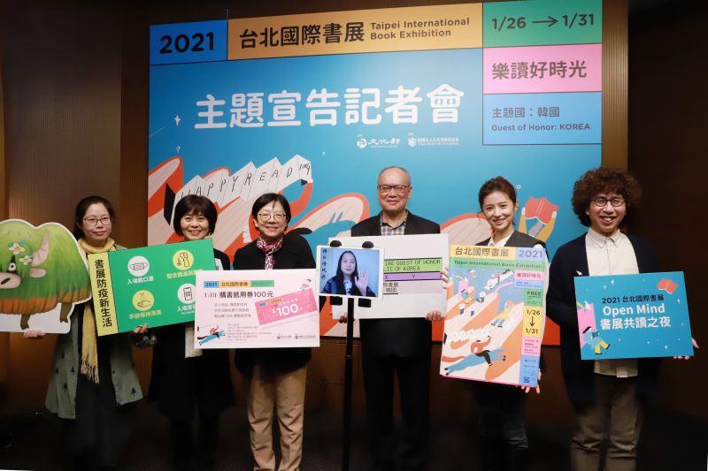 Feria del Libro de Taipéi 2021 se inaugura el 26 de enero