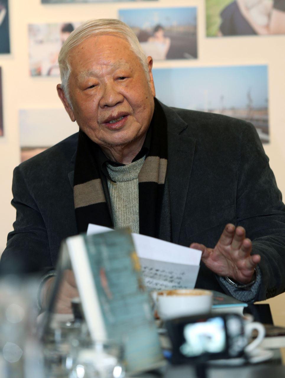 Legendary Poet | Luo Fu