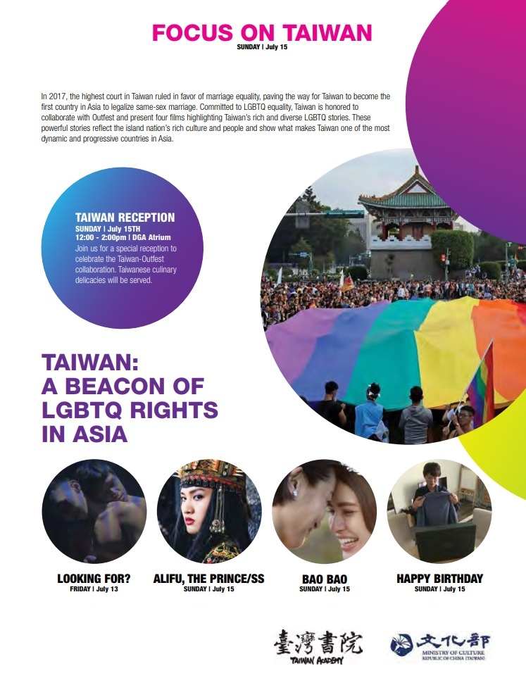 LA film festival to spotlight Taiwanese LGBTQ stories