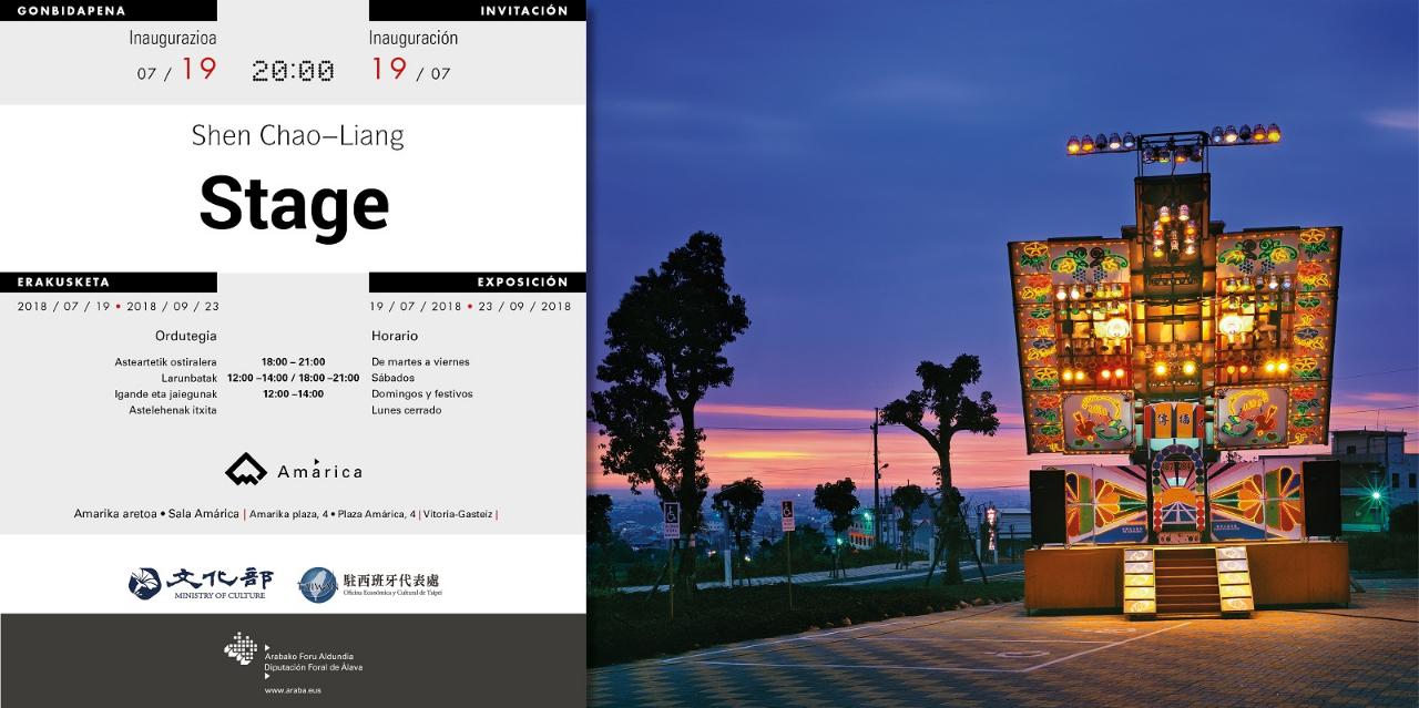 Los escenarios de SHEN CHAO-LIANG Exposición del fotógrafo taiwanés en Vitoria