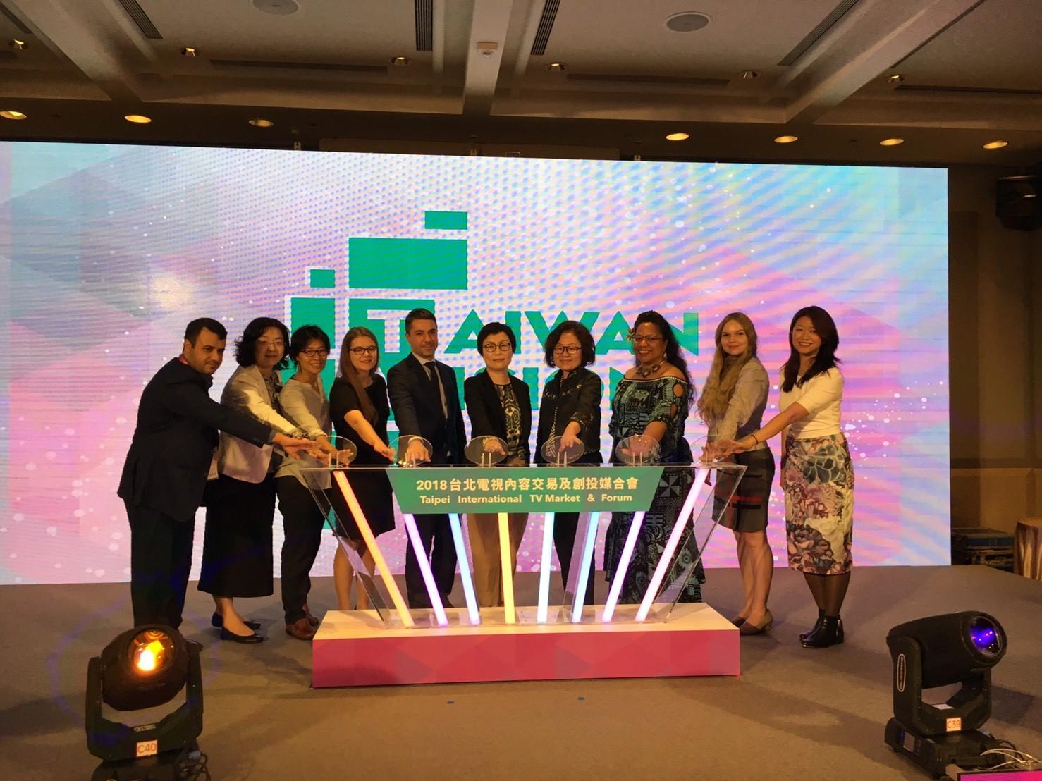 建構電視內容產業生態系 跨域創新向前行 2018台北電視內容交易及創投媒合會今日盛大開展