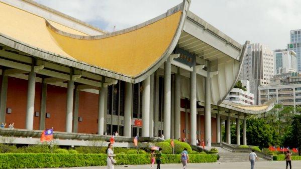 National Sun Yat-sen Memorial Hall