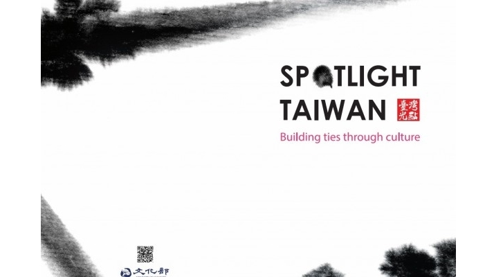 """Open Call for """"SPOTLIGHT TAIWAN"""" Project's Applications until Oct. 29, 2021"""