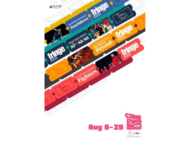 La Temporada de Taiwán del Festival Fringe de Edimburgo 2021