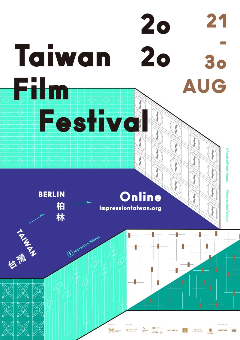 La 3ª edición del Festival de Cine de Taiwán en Berlín