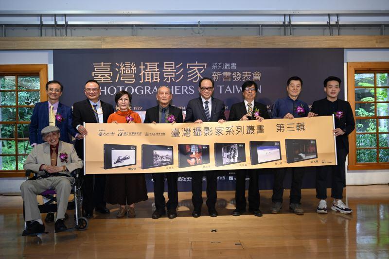 Parution du 3e ensemble de la série dédiée aux photographes taiwanais