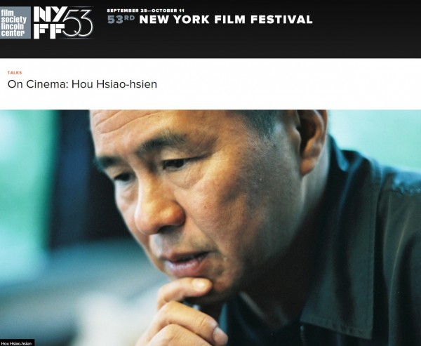 NY | 'On Cinema: Hou Hsiao-hsien'