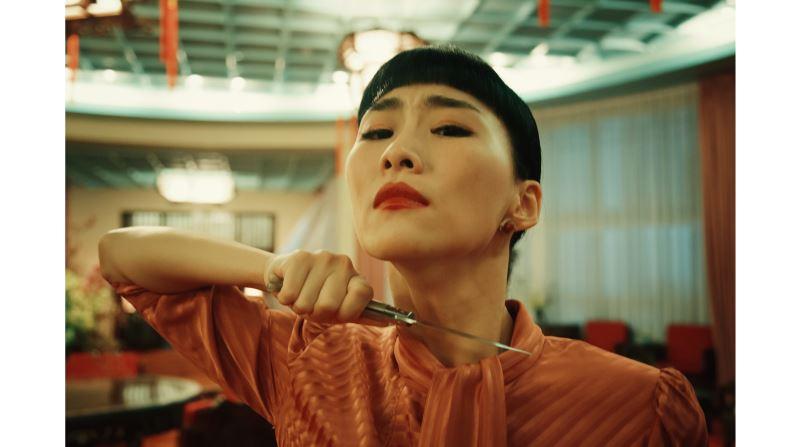 Nina Wu (灼人秘密)