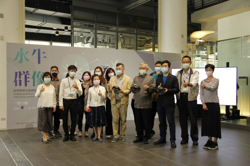 'Taiwan Buffalo: Interactive Smart Glasses Exhibition' applies technology to display sculptor's classic work