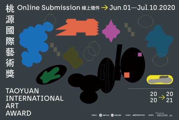 2021桃源國際藝術獎-徵件