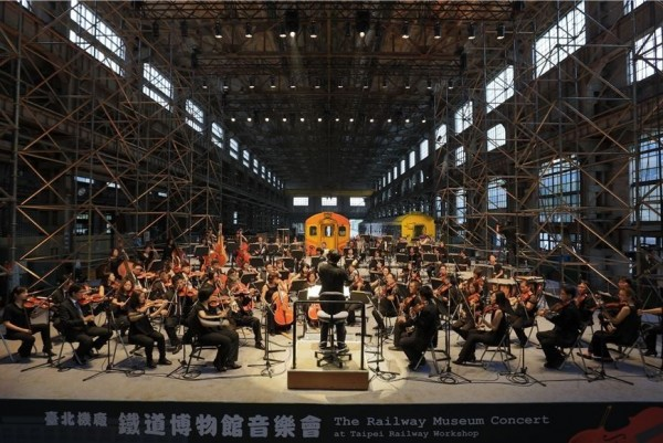 Taiwan celebrates national railway heritage with Taipei concerts