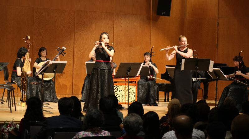 National Chinese Orchestra, Taiwan Celebrates Taiwanese Culture through music