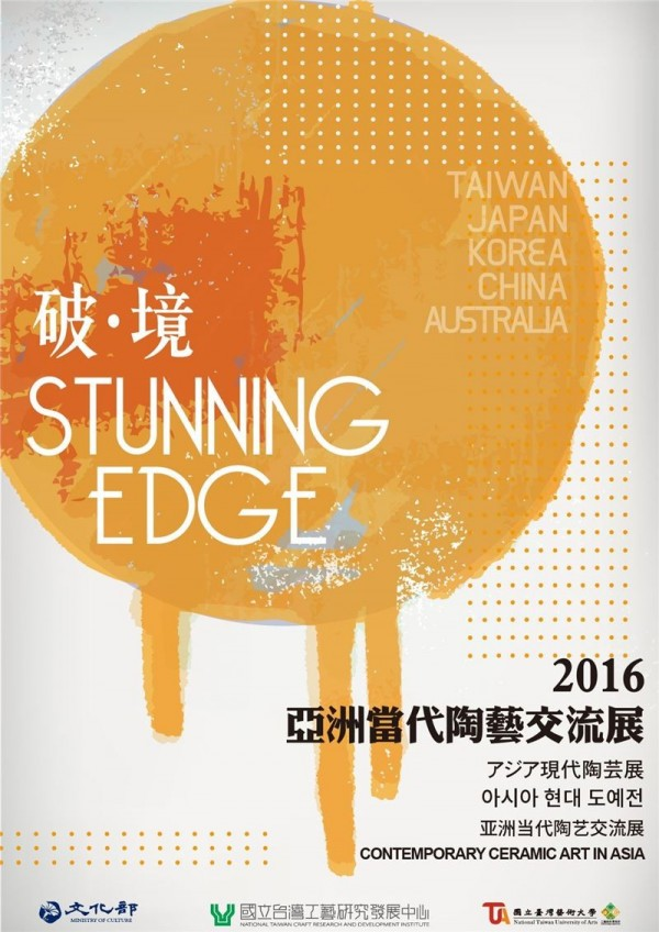 'Stunning Edge – Contemporary Ceramic Art in Asia'