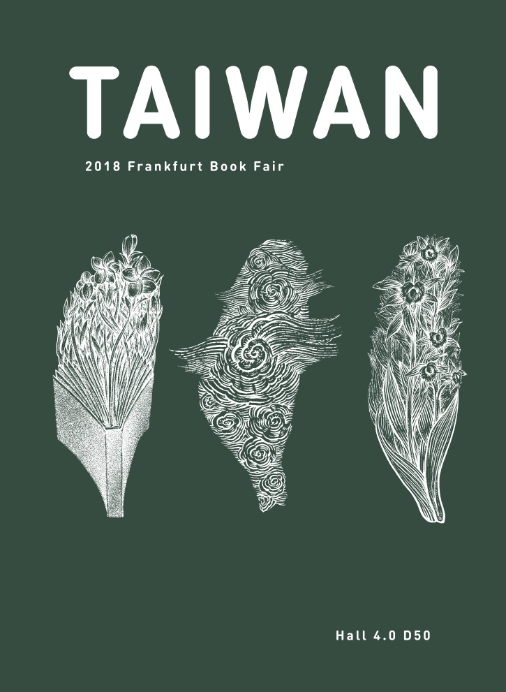Taiwan pavilion to highlight 'openness' at Frankfurt Book Fair