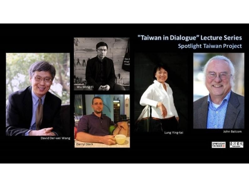 Upcoming Taiwanese Literary and Cultural Fest at UCLA