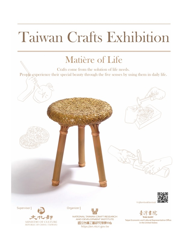 Taiwanese crafts to shine at Smithsonian Craft Show