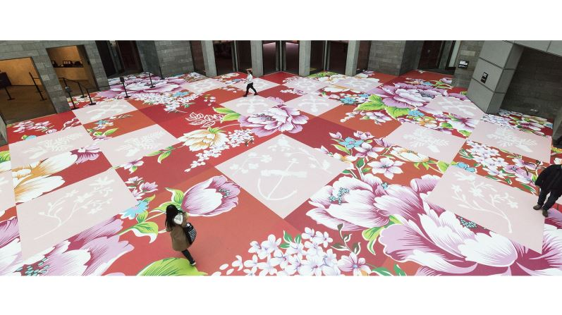 Taiwanese artist Michael Lin's new painting,《Archipelago Michael Lin》is on view between November 8, 2020 and March 28, 2021 at the Museum of Contemporary Art ,Toronto