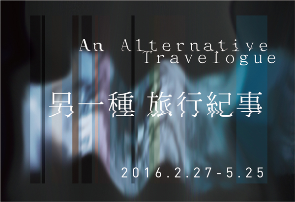 NTMOFA | 'An Alternative Travelogue'