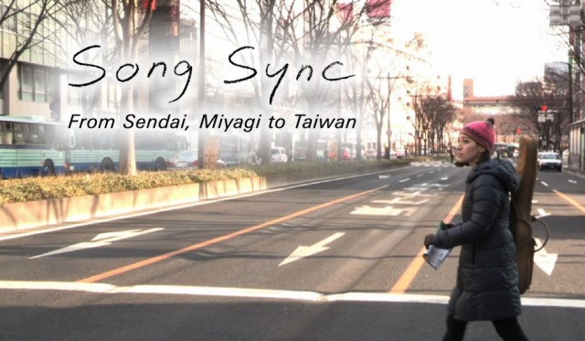 宮城県から「ありがとう台湾/Song Sync-From Sendai/Miyagi to Taiwan」