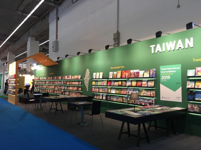 Le pavillon Taiwan à la foire du livre de Francfort 2018