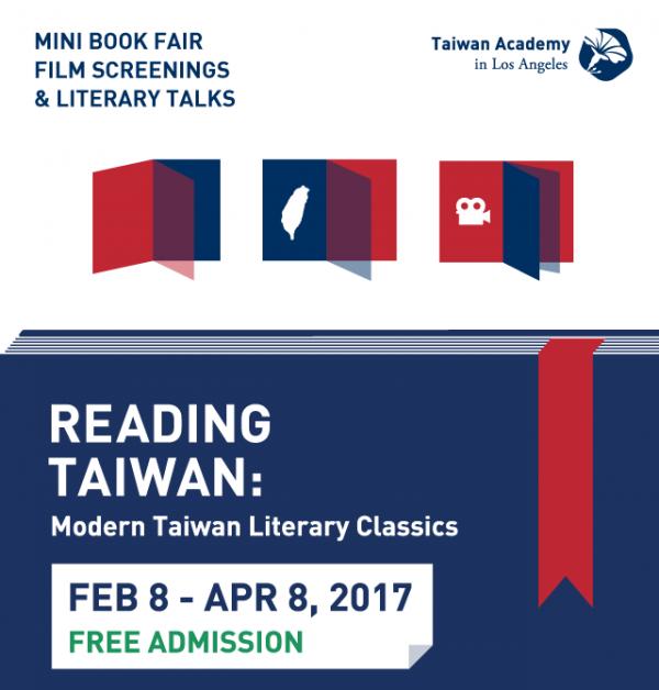 LA | 'Reading Taiwan: Modern Taiwan Literary Classics'