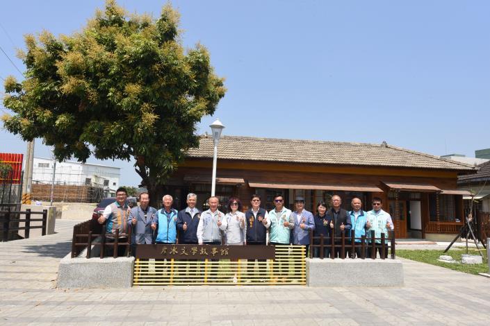 Zhan Bing Literary Museum in Miaoli County opens to promote Hakka literature